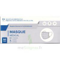 Masques Chirurgicaux Adultes B/50 à SAINT ORENS DE GAMEVILLE
